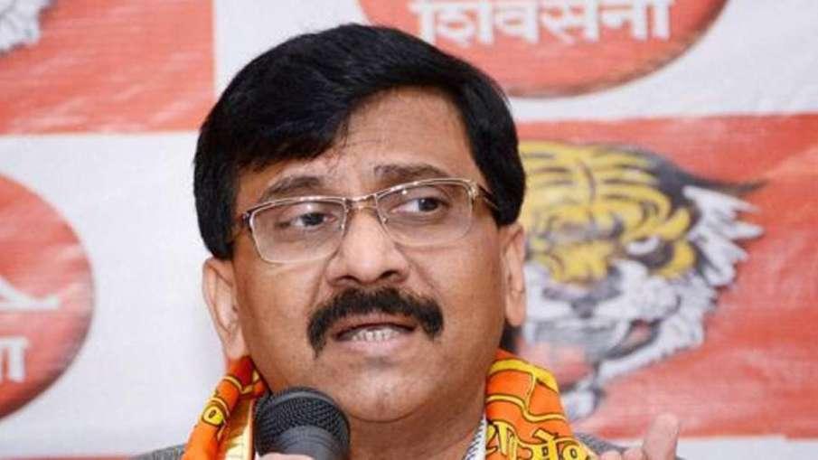 Sanjay Raut- India TV Hindi