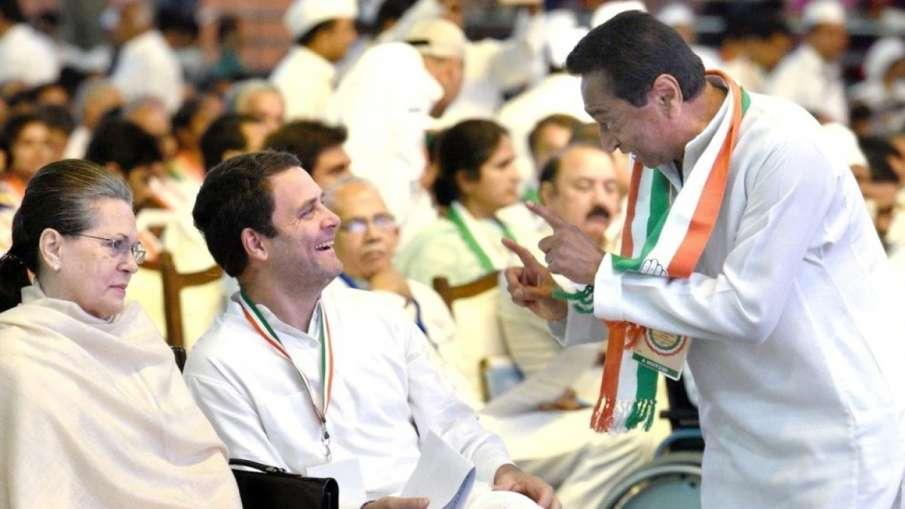 कमलनाथ-सोनिया मुलाकात से प्रदेशाध्यक्ष पद को लेकर कयासबाजी तेज- India TV Hindi