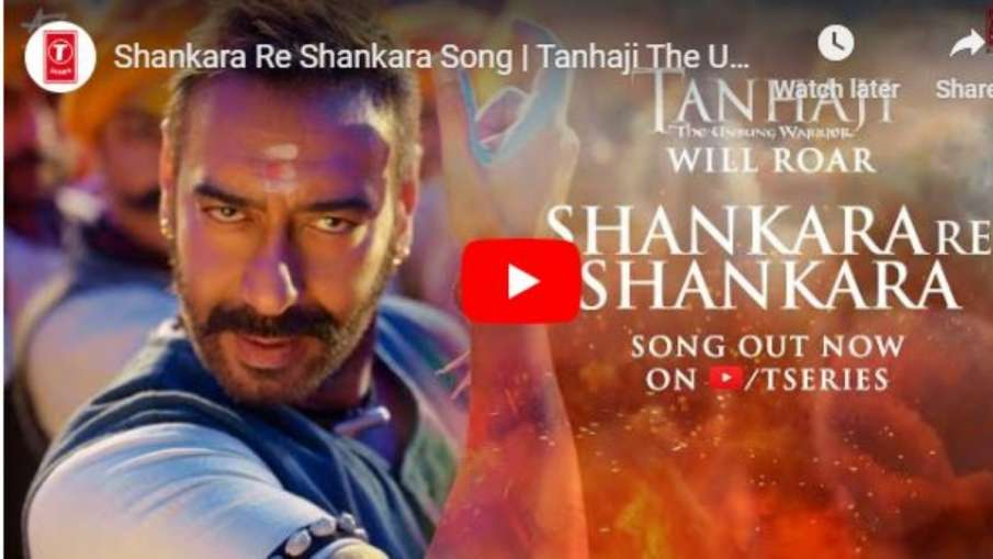 tanhaji the unsung warrior first song out- India TV Hindi
