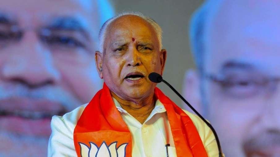 भाजपा नेता और कर्नाटक के मुख्यमंत्री बी एस येदियुरप्पा- India TV Hindi