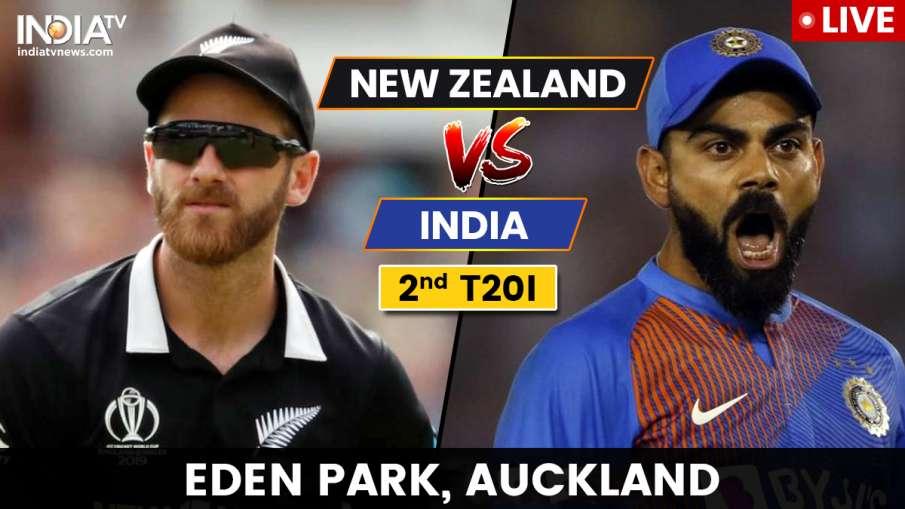 New Zealand vs India 2nd T20I- India TV Hindi