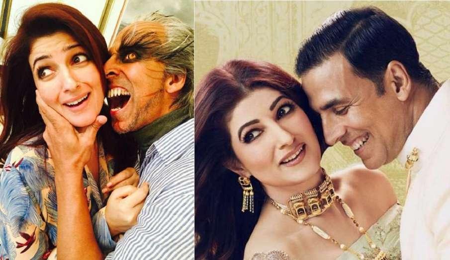 Akshay Kumar-Twinkle Khanna- India TV Hindi