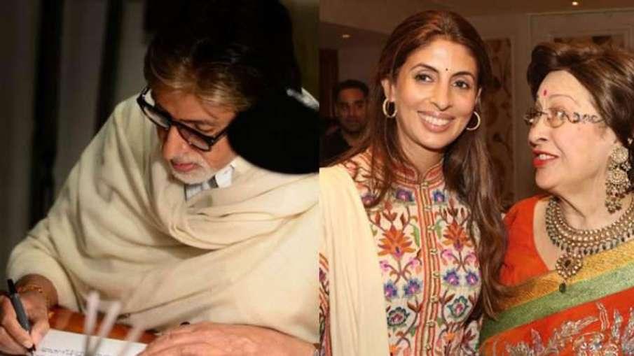 अमिताभ बच्चन ने समधन...- India TV Hindi