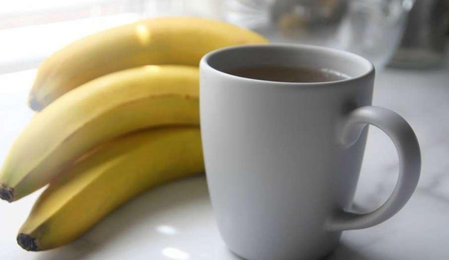 Banana Tea- India TV Hindi