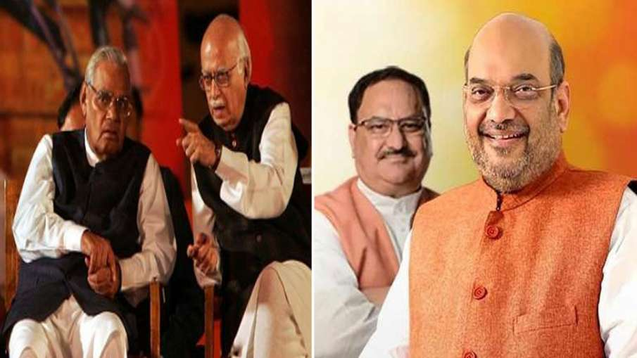 BJP Presidents- India TV Hindi