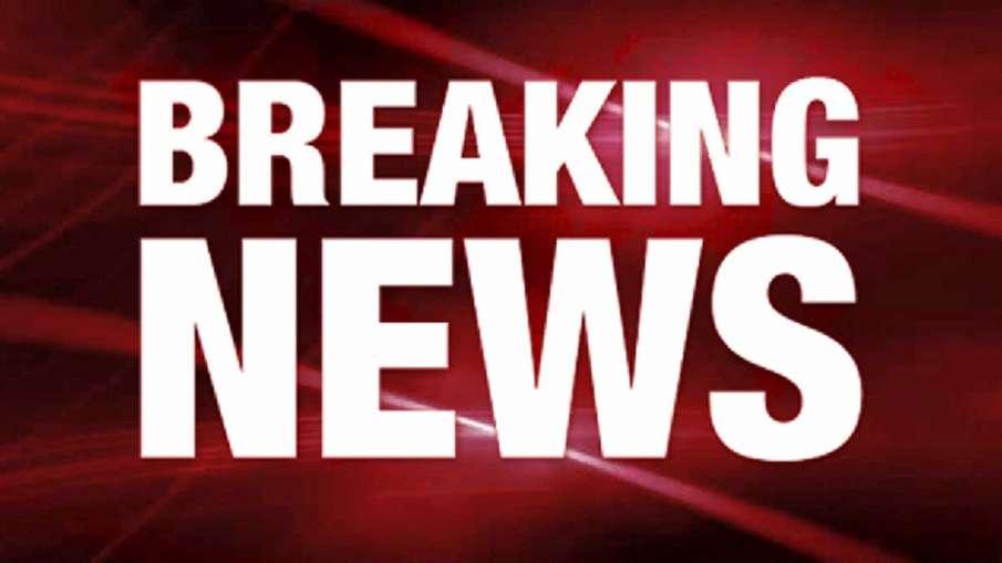 Live Hindi News, Hindi Breaking News, Hindi Latest News- India TV Hindi