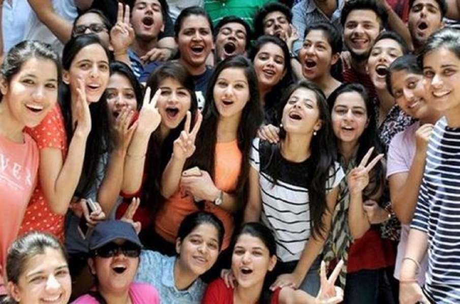 lic assistant mains result declared 2020- India TV Hindi