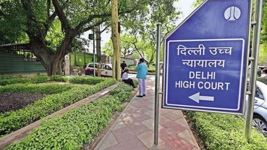 Delhi High Court- India TV Hindi