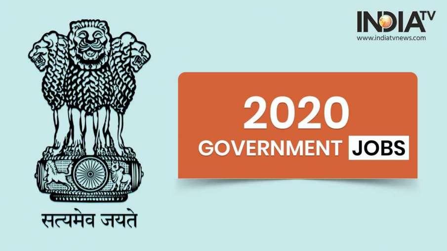 Government jobs 2020- India TV Hindi