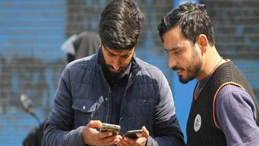 सरकारी आदेश के बावजूद जम्मू क्षेत्र में बहाल नहीं हुई इंटरनेट सेवाएं- India TV Hindi