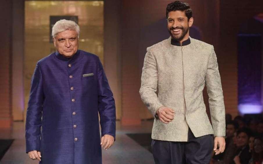 जावेद अख्तर-फरहान...- India TV Hindi