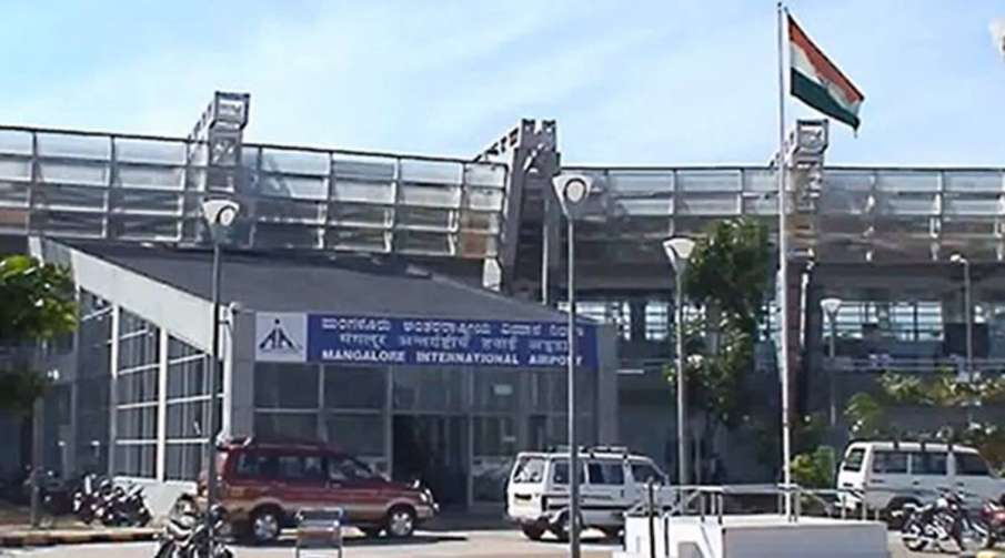 Panic spread at unclaimed bag at Mangaluru airport- India TV Hindi