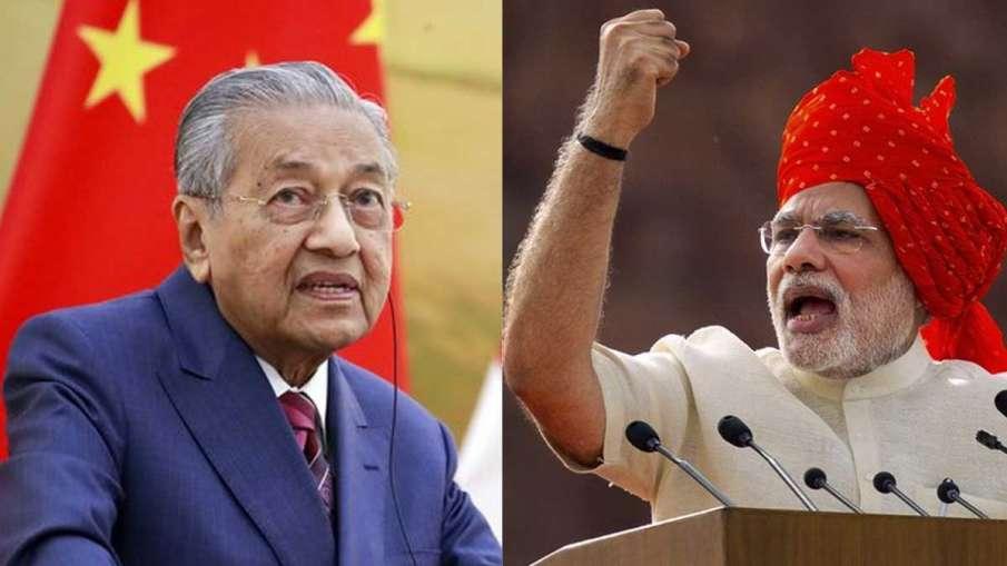 Mahathir Mohamad, Mahathir Mohamad Malaysia, Mahathir Mohamad Palm Oil- India TV Hindi