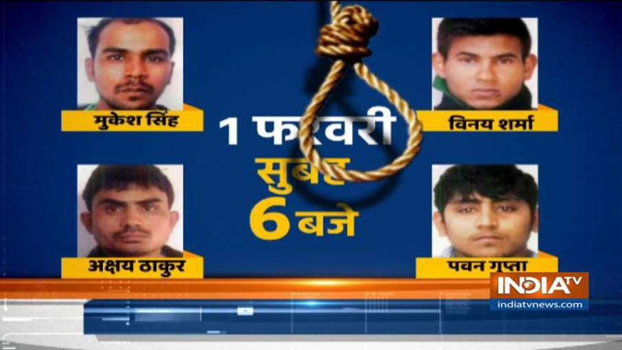 Fresh Death warrant of Nirbhaya Convicts, to be hanged on Feb 1st - India TV Hindi