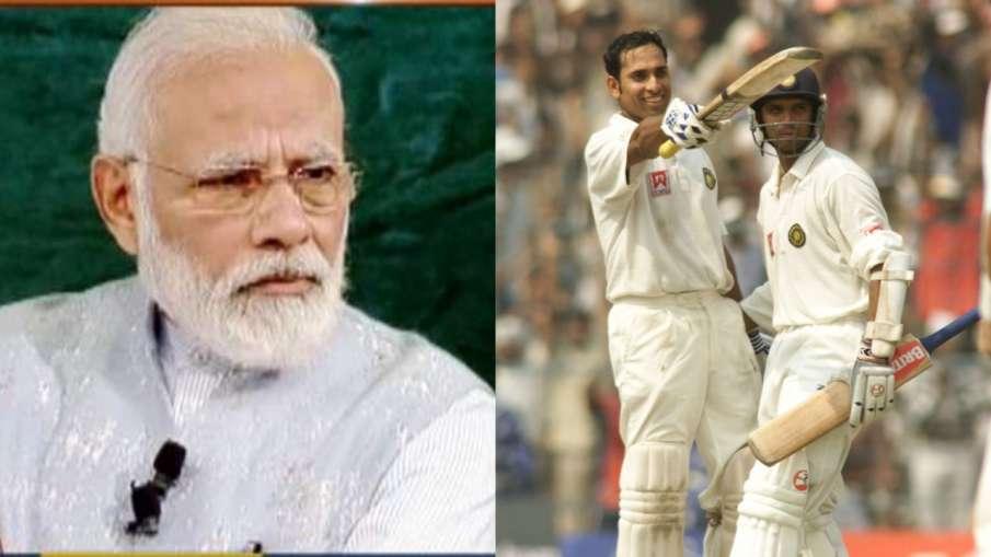 Narendra Modi and VVS laxman - India TV Hindi