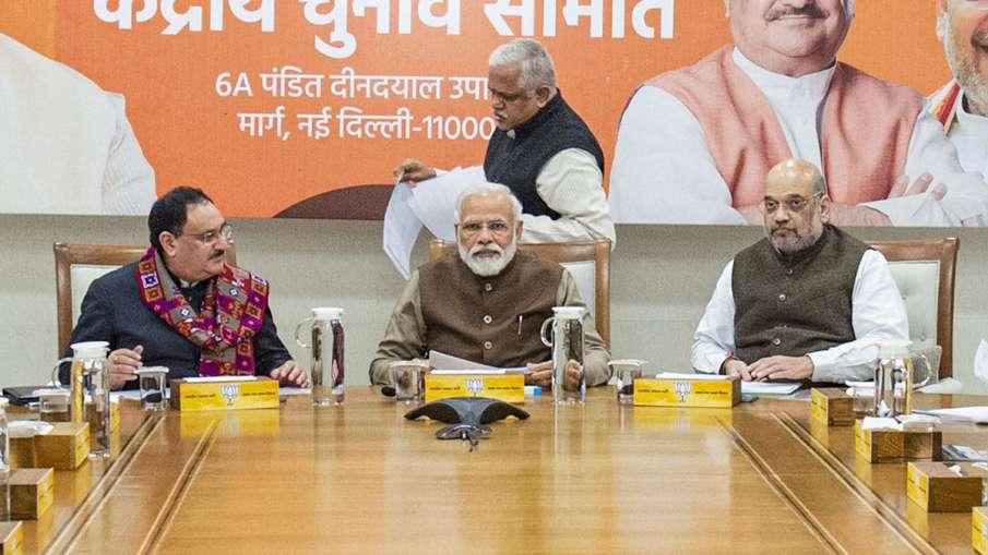 प्रधानमंत्री...- India TV Hindi