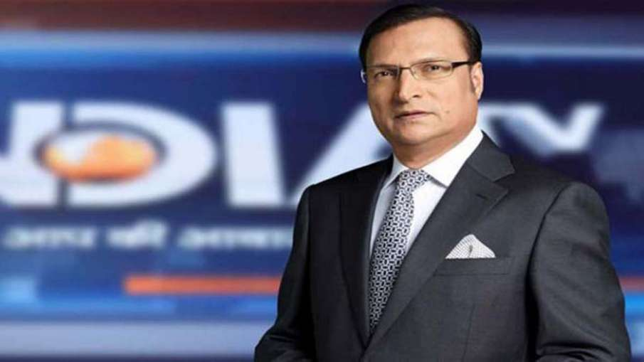 Rajat Sharma's Blog: Congress must avoid giving communal colour to terror cases- India TV Hindi