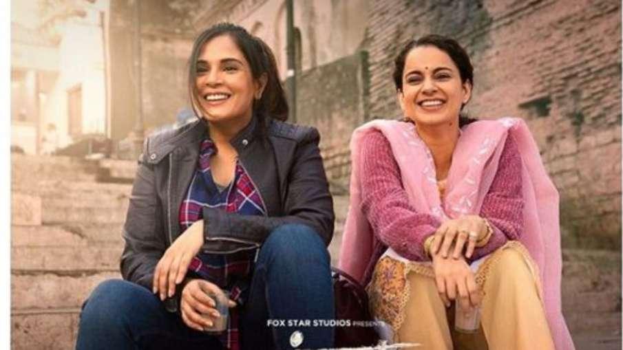 richa chadha and kangana ranaut- India TV Hindi