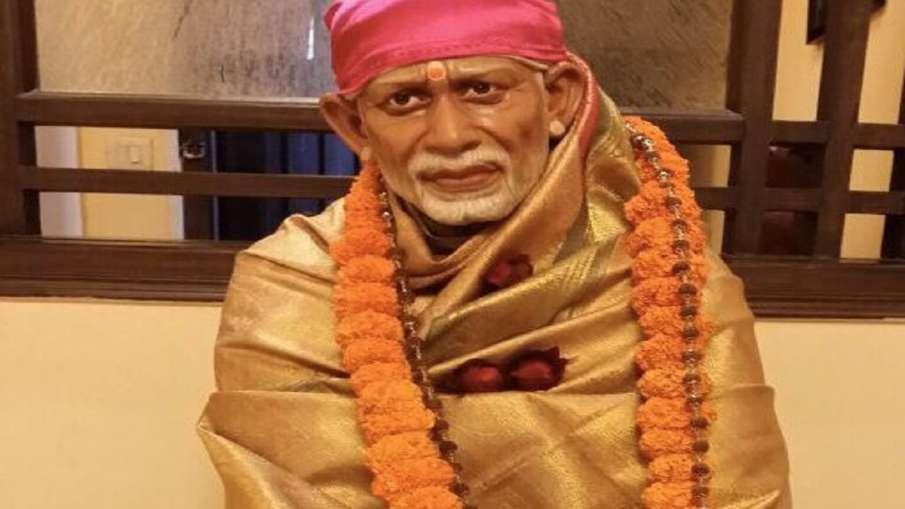 Sai Baba- India TV Hindi