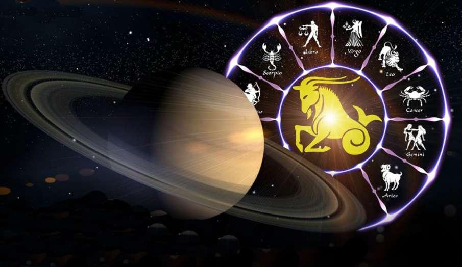 Saturn transit Capricorn on 24 January - India TV Hindi
