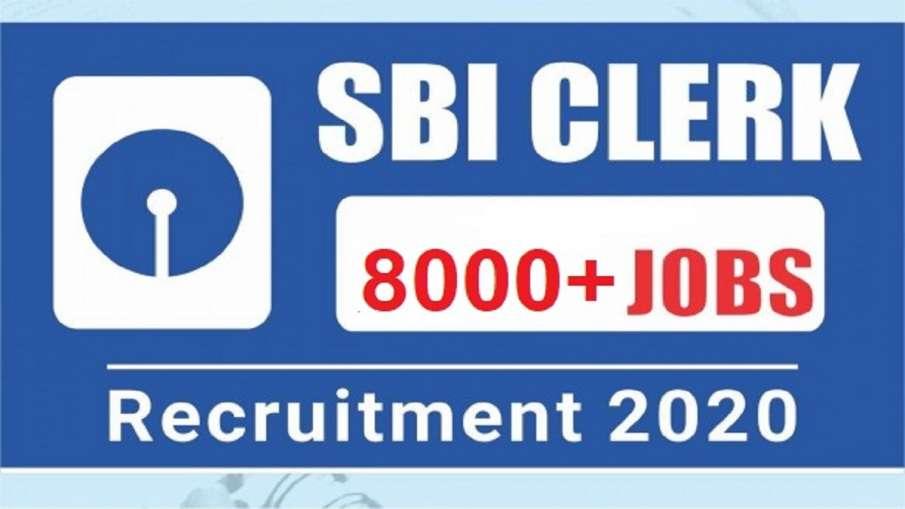 SBI clerk 2020 recruitment notification, SBI clerk vacancy 2020, sbi vacancy- India TV Hindi