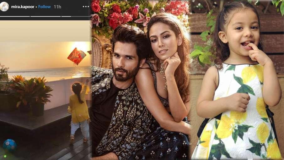 मकर संक्रांति 2020- India TV Hindi