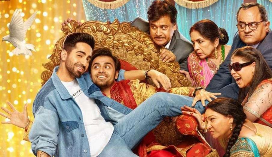Shubh Mangal Zyada Saavdhan trailer- India TV Hindi