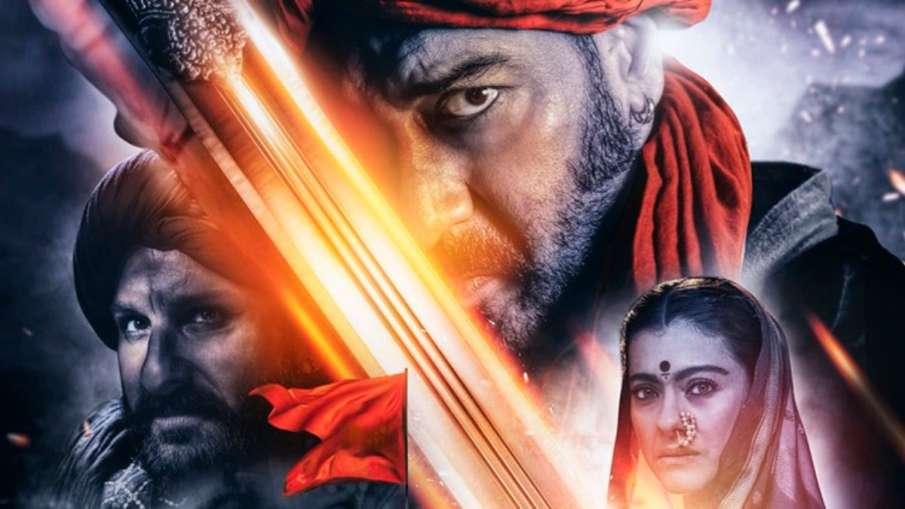 tanhaji the unsung warrior- India TV Hindi