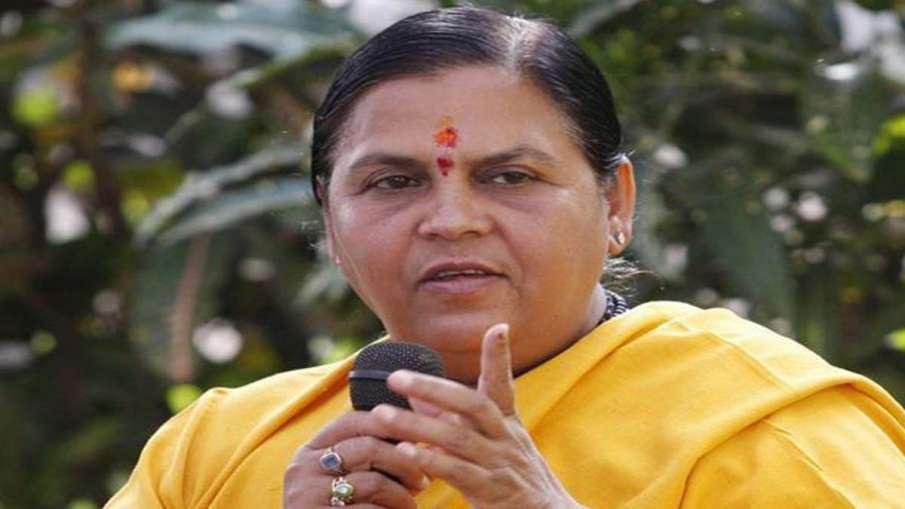 Uma Bharti invited by Ram Janmabhoomi Trust to reach Ayodhya on August 4- India TV Hindi