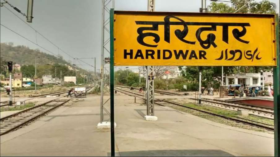 Railway Stations- India TV Hindi