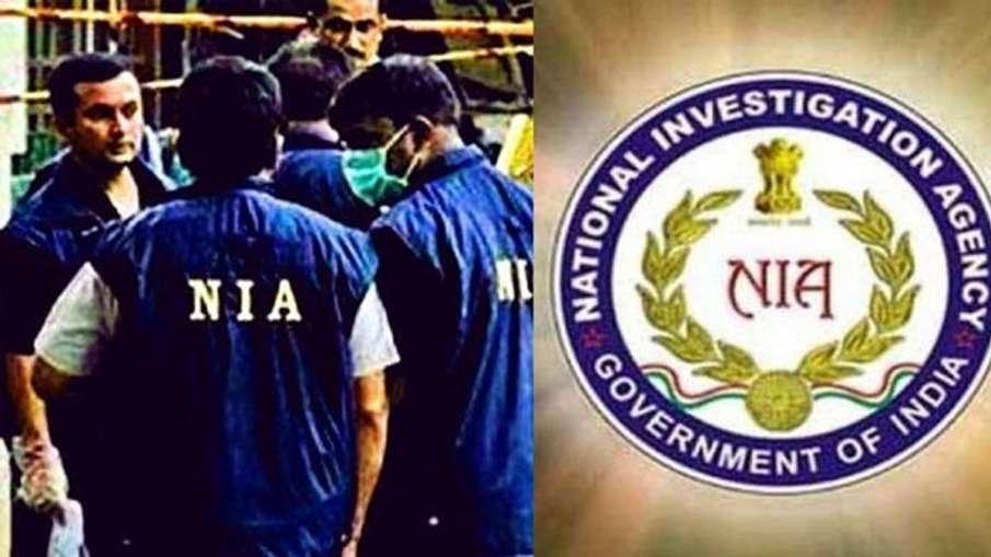 NIA- India TV Hindi