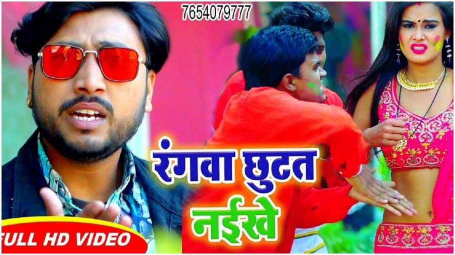bhojpuri song- India TV Hindi
