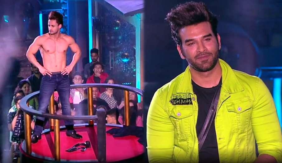 bigg boss 13 finale asim riaz paras chhabra journey- India TV Hindi