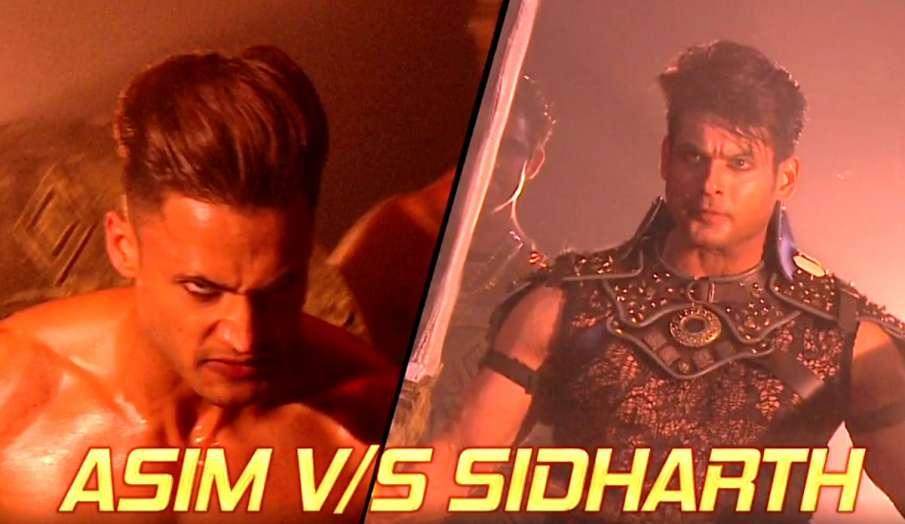 bigg boss 13 sidharth shukla asim riaz- India TV Hindi