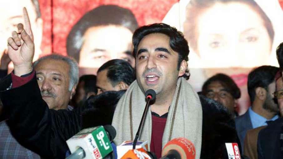 Bilawal Bhutto- India TV Hindi