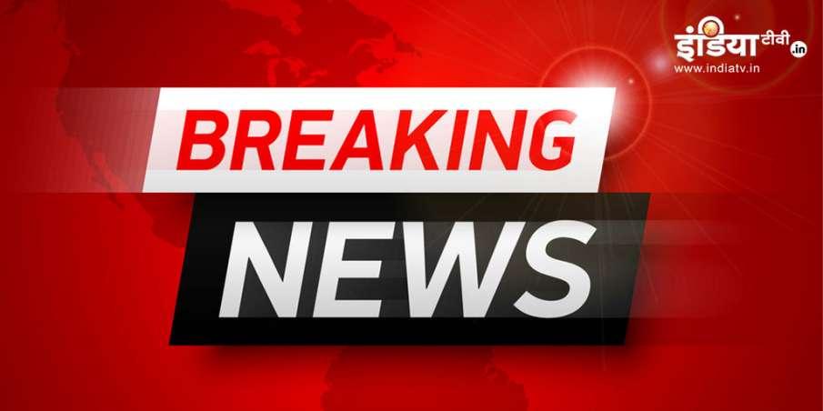 Live Hindi News, Hindi Breaking News, Hindi Latest News, Live Hindi Latest News- India TV Hindi