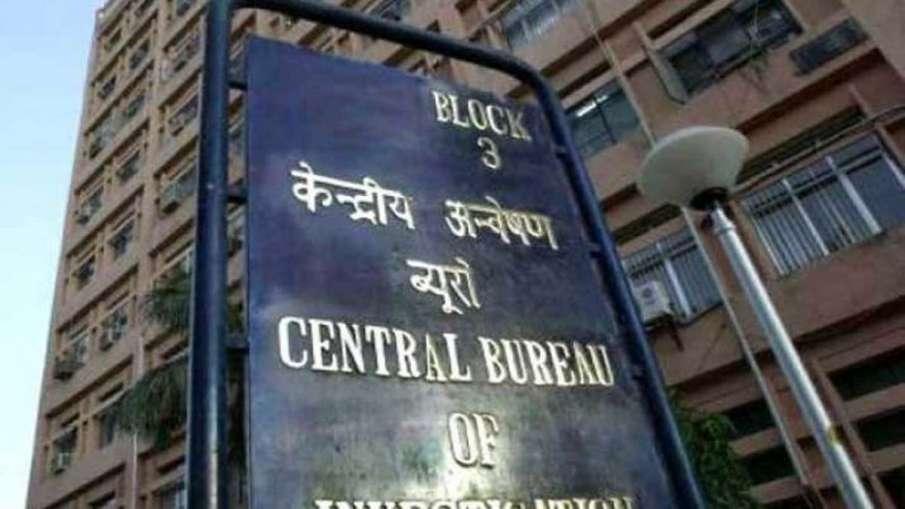 सीबीआई ने आईएमए घोटाला मामले में वरिष्ठ आईपीएस अधिकारियों पर मामला दर्ज किया - India TV Hindi