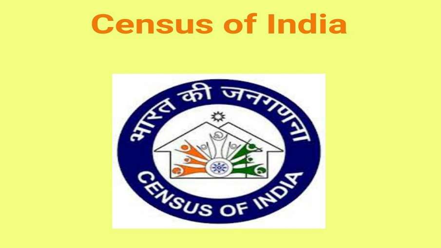 First phase of 2021 Census in Haryana to be conducted from May 1-Jun 15- India TV Hindi