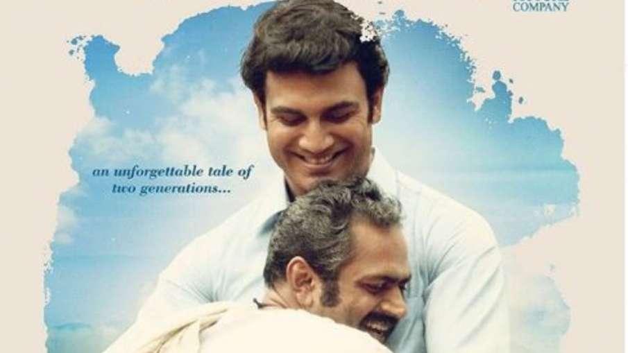 darbaan- India TV Hindi