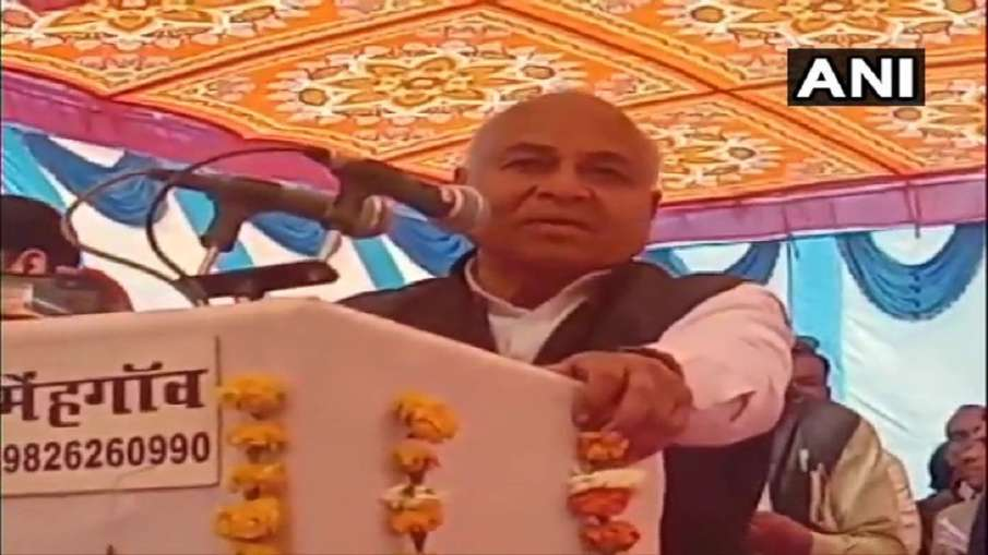 Madhya Pradesh Minister Govind Singh- India TV Hindi