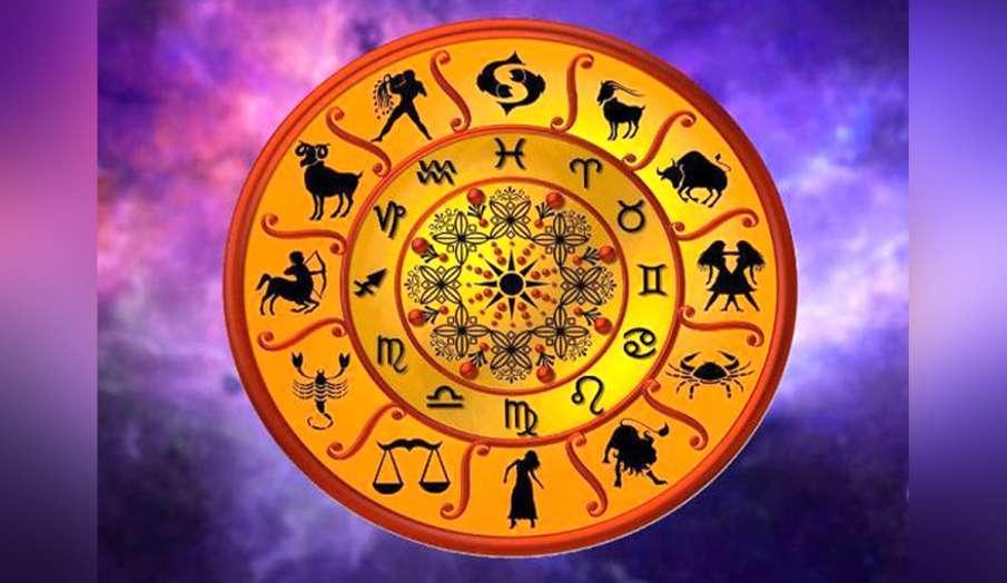 Horoscope today 15 february - India TV Hindi