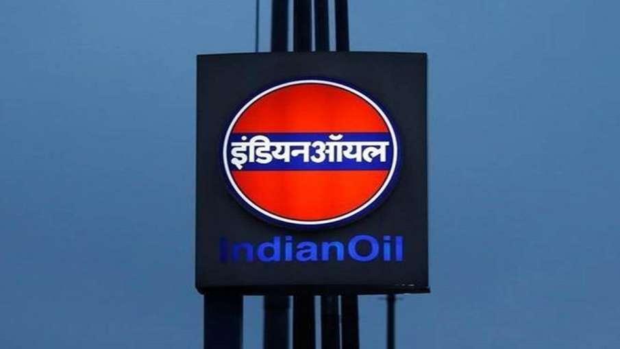 Indian Oil Job- India TV Hindi