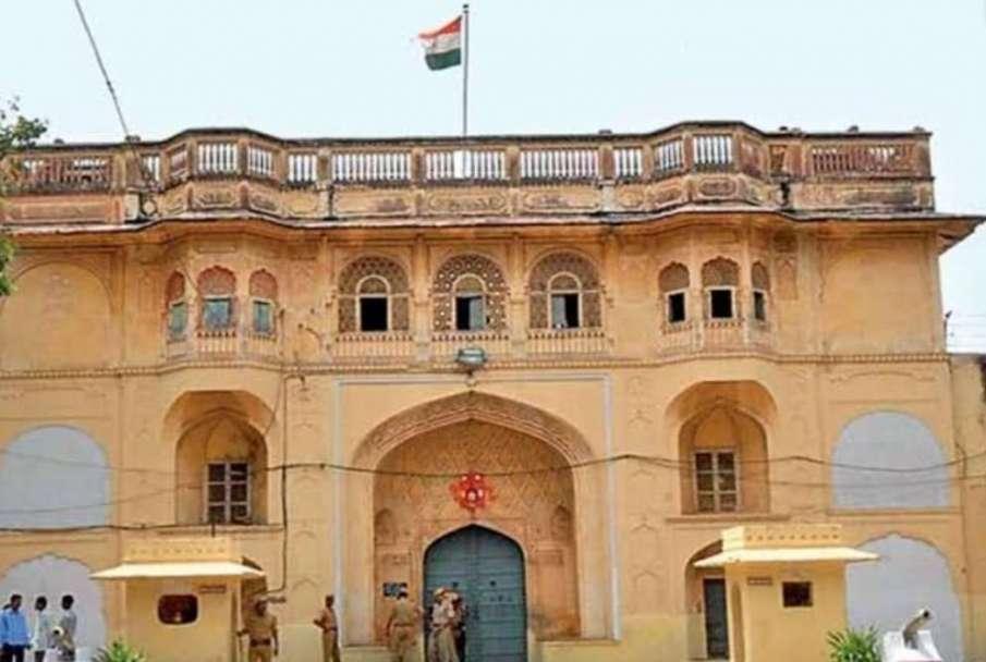 जयपुर की सेन्ट्रल जेल में अब नहीं होगी फांसी, वजह जानकर रह जायेंगे हैरान- India TV Hindi