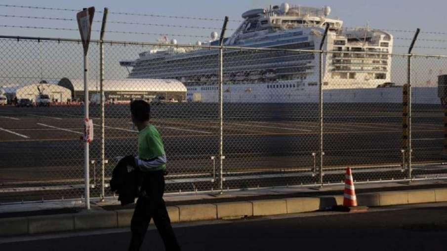 जापानी जहाज पर कोरोना वायरस से पीड़ित चारों भारतीयों का इलाज जारी है, भारतीय दूतावास ने कहा- India TV Hindi