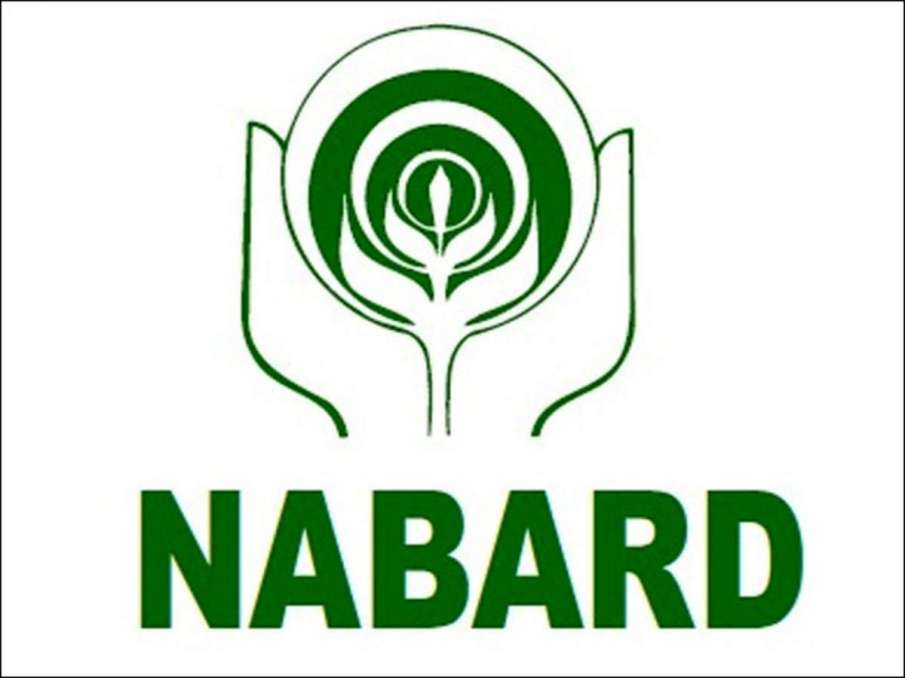 nabard assistant manager admit card released- India TV Hindi