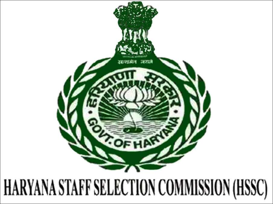 hssc recruitment 2020- India TV Hindi
