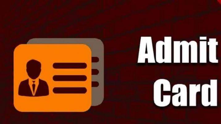 tancet admit card download 2020- India TV Hindi