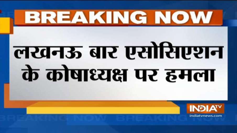 Firing on Lucknow Bar Association treasurer Adarsh Mishra- India TV Hindi