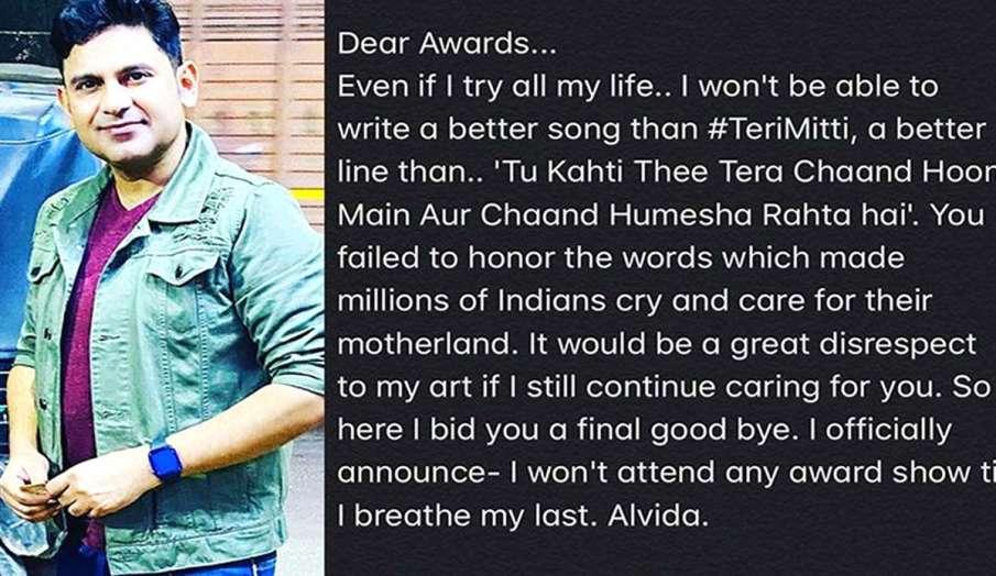 Filmfare Awards 2020 Lyricist Manoj Muntashir - India TV Hindi