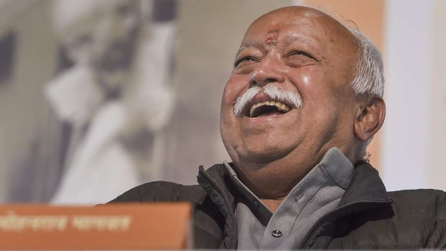 RSS Chief Mohan Bhagwat- India TV Hindi